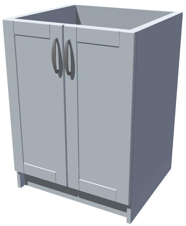 Dřezová kuchyňská skříňka 60 cm 2D dřez