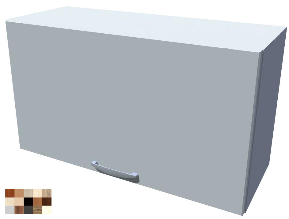 Kuchyňská skříňka Tina horní výklop 70 cm