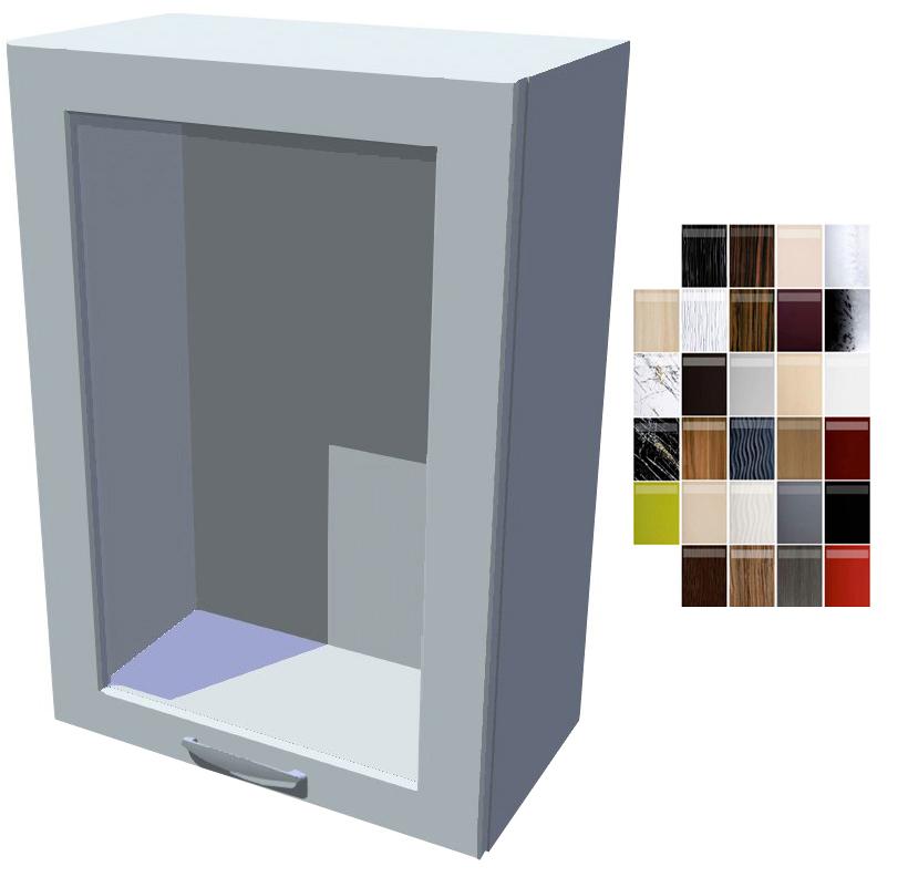 Lesklá vitrína 50 cm